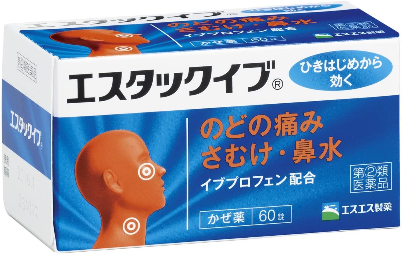 アマゾンで喉の痛みに効く風邪薬「エスタックイブ 60錠」が割引クーポンを配信中。