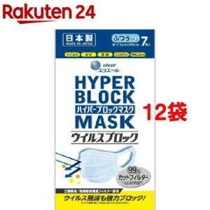 楽天でエリエール ハイパーブロックマスク ウイルスブロック ふつうサイズ(7枚入*12袋セット)がポイント半額バック。