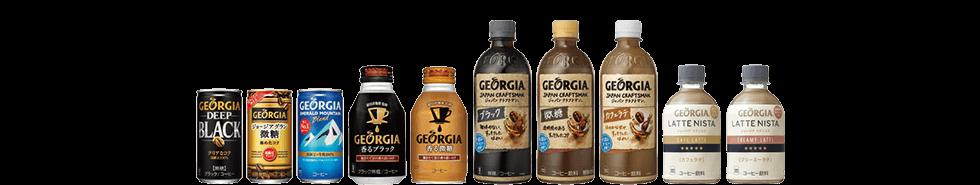 ジョージア、綾鷹カフェを買うと抽選で3万名にPayPay500円相当が当たる。~6/27。