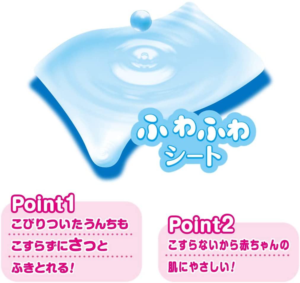 アマゾンでグーン 肌にやさしいおしりふきがほぼ1枚1円。一般家庭でも掃除に役に立つ。