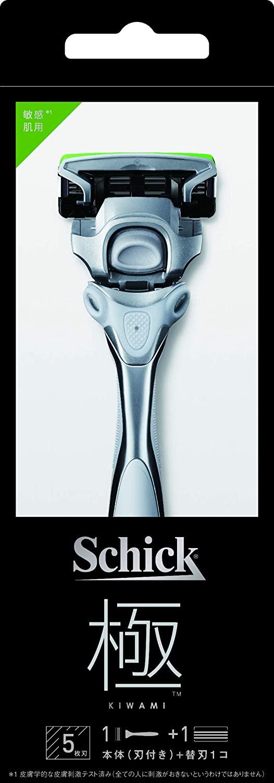 アマゾンでシック Schick 極 KIWAMI ホルダー 敏感肌用 (刃付き) + 替刃1コ 5枚刃 カミソリ 髭剃りが二重割引。