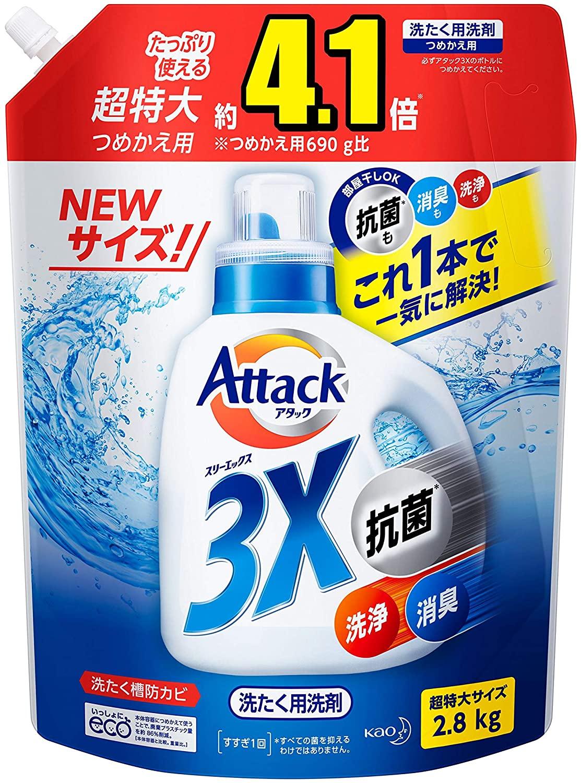 アマゾンでデカラクサイズ アタック3X 超特大が4割引。