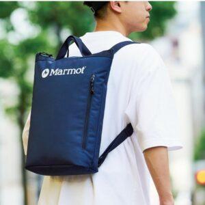 セブンネットショッピング限定のMono Max 2021年8月号を買うと、マーモットの保冷バックパックがおまけで付いてくる。またこのマスターピースを売るのか(白目)。7/9~。