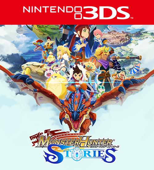 ニンテンドー3DS版『モンスターハンター ストーリーズ』が4063円⇒87%OFFの500円。~6/30。