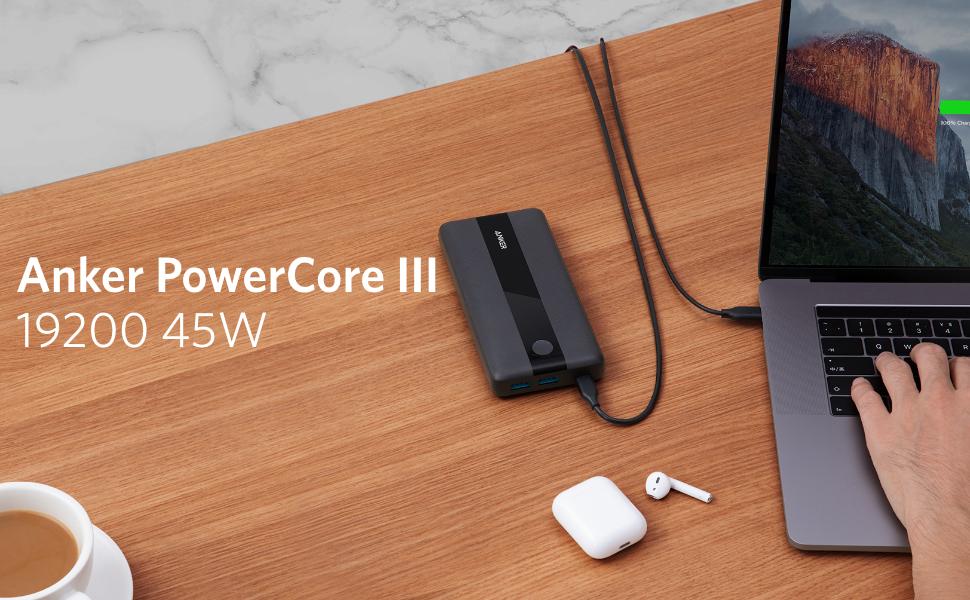 アマゾンでAnker PowerCore III 45W USB-PD、19200mAhが3割引セールを実施中。