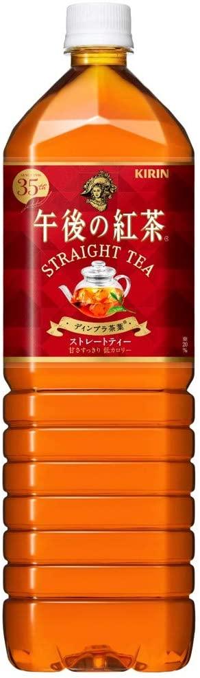 キリン 午後の紅茶 ストレートティー 1.5L PET ×8本が1258円、1本157円。