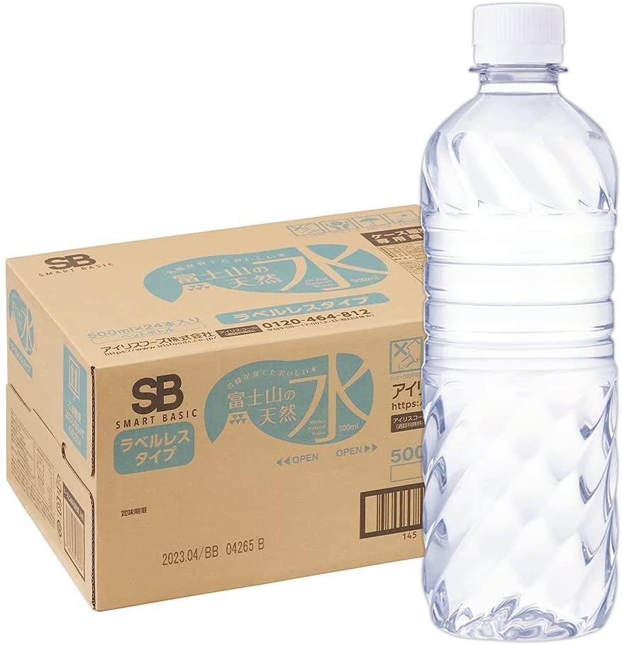 アマゾンでアイリスのPB,Smart Basic 天然水 ラベルレス 500ml ×24本 富士山の天然水 ミネラルウォーターが1本42円。
