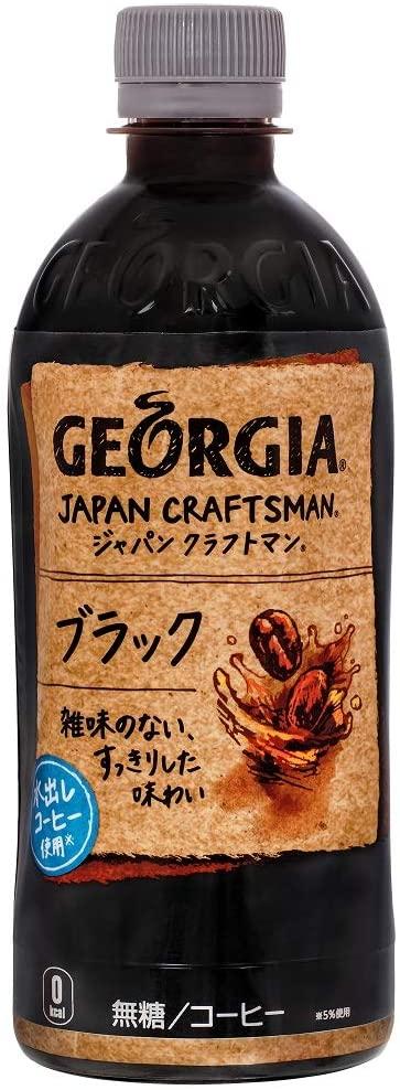 西日本で高速道路初のサブスク「ハイウェイコーヒーパス」が月3500円で先着500名に販売へ。ジョージアばっかり1日2本飲むという苦行。絶対飽きるだろ。7/1~。