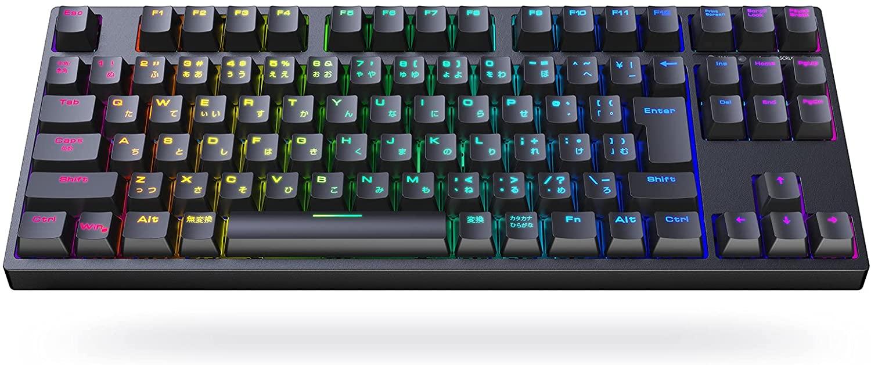 アマゾンで TKL ゲーミングキーボードが半額。