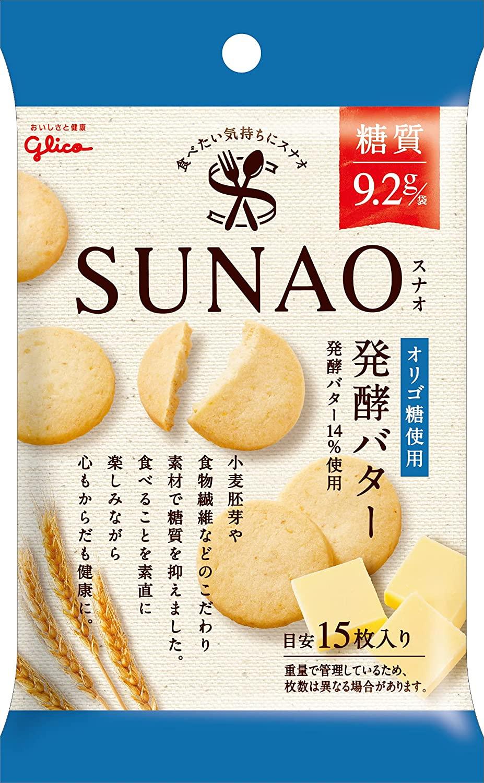 江崎グリコ (糖質50%オフ) SUNAO(スナオ) 発酵バター クッキーがセール中。