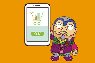 福島県磐梯町で日本初ブロックチェーン技術を活用した「磐梯デジタルとくとく商品券」がプレミアム25%上乗せして販売へ。7/15~12/31。