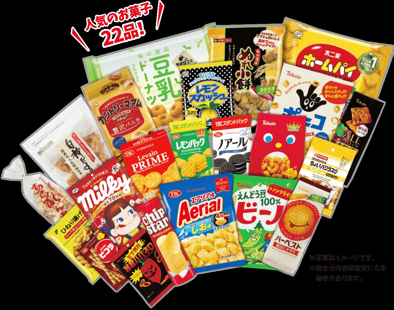【1000名QUOPay】ヤマザキ 夏のおいしさいきいき!キャンペーンでお菓子のびっくり箱が抽選で1万名に当たる。QUOカードPayも当たる。~7/31。