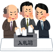 平井大臣のNEC恫喝の背後には懇意にしている会社への参入を指示か。優越的地位の濫用と官製談合の疑いの役満へ。