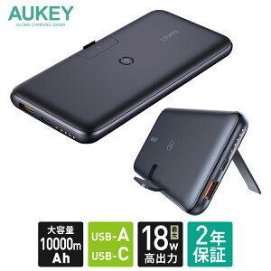 【1時間限定】楽天でAukey ワイヤレス充電モバイルバッテリー  PB-WL02が4980円⇒2988円。