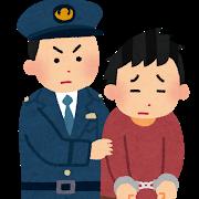 経済産業省の逮捕されたキャリア官僚2人、実は慶應義塾高校の同級生。自分の職場の勝手知ったる家賃支援給付金制度でペーパーカンパニーで550万円を騙し取り、無事逮捕。