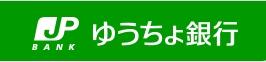 【悲報】ゆうちょ銀行、未だに現金取引にこだわる人から手数料110円を追加徴収へ。ファミマATMも時間外・日祝は有料化。時代の流れでしょーがない。2022/1/17~。