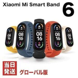 楽天ビックでXiaomi Mi Smart Band 6 がポイント+7%で予約受付中。一方Qoo10でグローバル版が3280円、これでよし。
