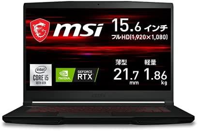 【RTX3050Ti搭載】アマゾンでMSIゲーミングPC、RTX3050Ti/15.6FHD/8GB/512GB/GF63-10UD-059JPが1.5万円引き。