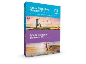 楽天スーパーDEALでAdobe Photoshop Elements & Premiere Elements 2021がポイント20%バック。