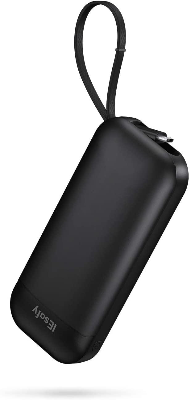 アマゾンでIEsafy 10000mAh モバイルバッテリーが754円。