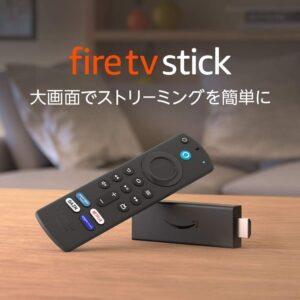 Yahoo!ショッピングでFire TV Stick/4K、FireHDなどがポイント最大25倍。ポイントがいっぱい貰えるとはしゃいでいるソフトバンクユーザーはまずは解約だ。