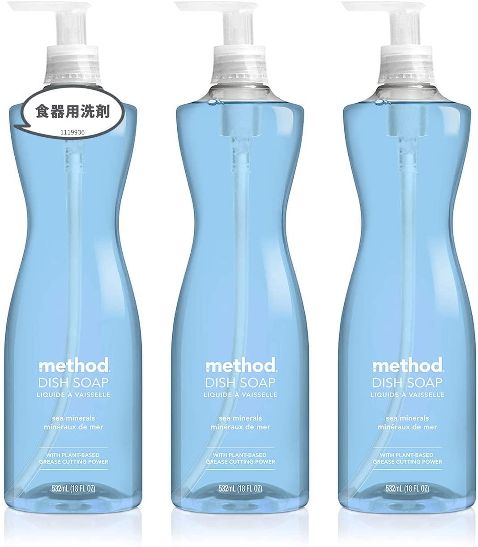 アマゾンでジョンソンの食器用洗剤 メソッド(method)が3割引だけど、それでも高すぎる。