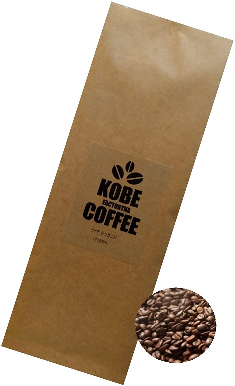 アマゾンでタンザニア 煎 神戸ファクトリーナコーヒー (200g 豆のまま)が半額。