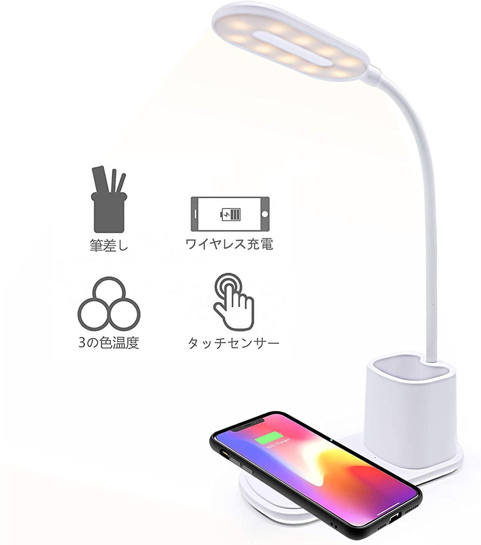 アマゾンで中華製デスクライト+ワイヤレス充電器セットが半額で1000円以下。