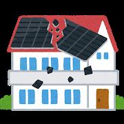 世襲議員「災害リスク高いところのソーラーパネルは規制するぞ」。4月は家庭にパネル設置義務化とか言ってたのに。