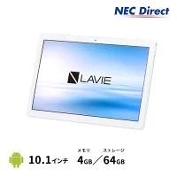 楽天スーパーDEALでフルセグ搭載Android9.0タブレット NEC LAVIE Tab Eが4万、ポイント20倍。SD450/4GB/64GB。え?このスペックで?売れらぁ!