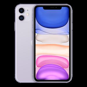 ワイモバイルがiPhone11を廉価に発売へ。こんなM字ハゲあったなぁ。UQモバイルのほうが安いけど。7/9~。