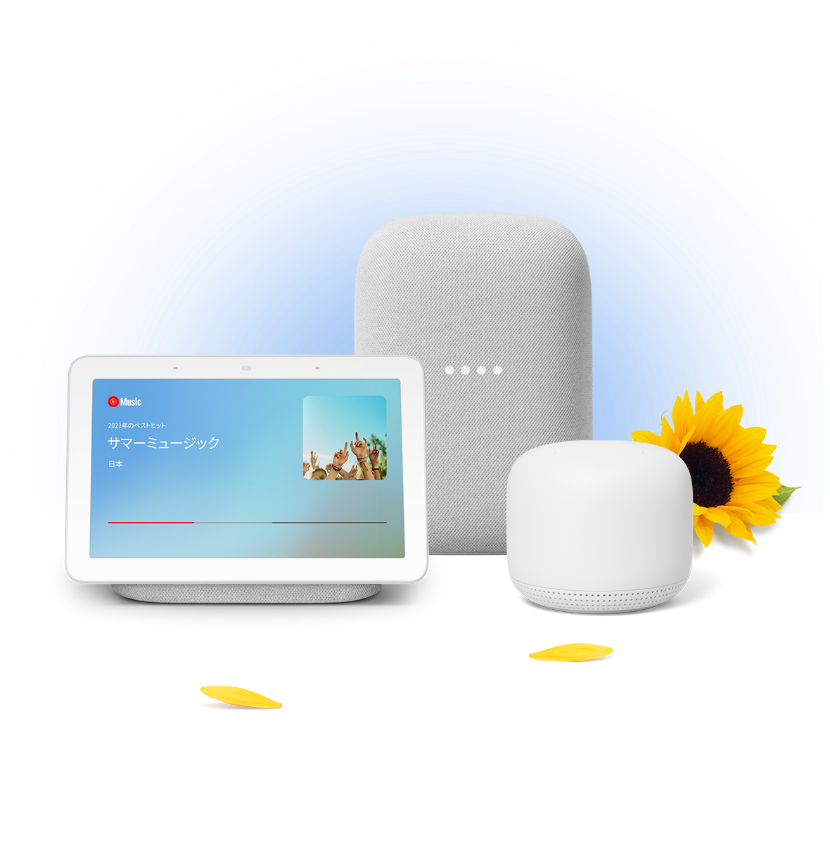 グーグルストアでGoogle Pixel Budsが5000円引き、Nest HubやNest Wifiが若干セール。在宅ワークを快適にしよう。~8/1。