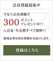 【タダポチ】みそ漬処 香の蔵 オンラインショップで300ポイント付与&送料無料。きゅうり朝鮮漬が貰えるかも。