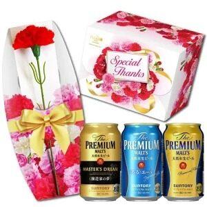 楽天でプレミアムモルツ 香るエール ビール 飲み比べギフトセット 造花付き(350ml*8本入)がアウトレット。1本173円。