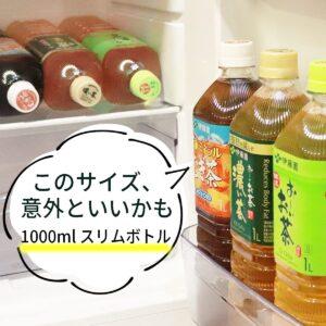 アマゾンで伊藤園 おーいお茶 緑茶 スリムボトル 1000ml×12本が半額。1Lでこの価格は驚異的な安さ。