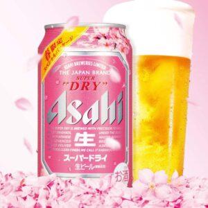 アマゾンでアサヒスーパードライ スペシャルパッケージ 缶 [ 350ml×24本 ]が600円引きの4033円、1本168円。