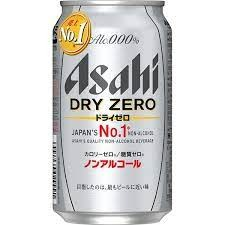 北海道ススキノで、どうしてもお酒を提供したい店と飲みたい常連客、結託してノンアル偽装を始めてしまう。