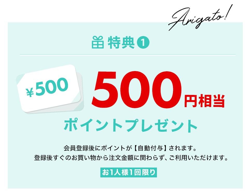 【タダポチ可能】子供服ファッションのGLAZOSで500ポイントがもれなく貰える&送料無料。Tシャツや帽子が貰えるぞ。