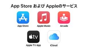 【Apple追加】セゾンアメックスカードでファミリーマート、Yahoo!ショッピング、ウーバーイーツ、くら寿司、タリーズなどが30%or300円バック。8/24~11/30。