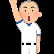 朝日新聞主催の甲子園、宮崎商の選手5人がコロナ陽性に。ダブルスタンダードは良くないね。