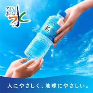 楽天スーパーDEALでアサヒ おいしい水 天然水 ラベルレスボトル(600ml*24本入)がポイント半額バック、1本40円。