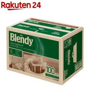 楽天でAGF ブレンディ レギュラーコーヒー ドリップパックがクーポンとスーパーDEALの重複適用で実質1杯11円。