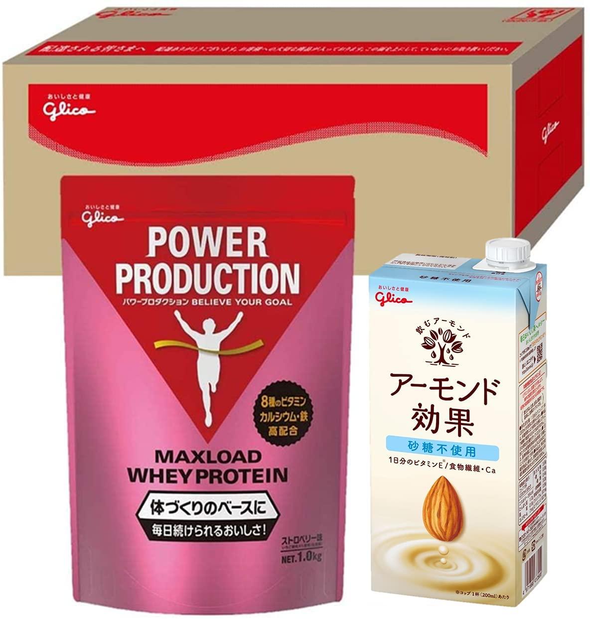 アマゾンでグリコ パワープロダクション マックスロード ホエイ プロテイン 1.0㎏とアーモンド効果 砂糖不使用 1000mlがセットで3割引。