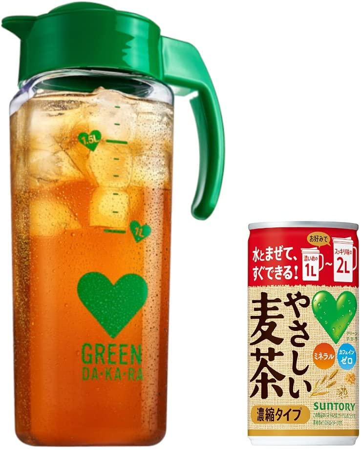 アマゾンでオリジナルポットセット サントリー GREEN DA・KA・RAやさしい麦茶 濃縮タイプ ノンカフェイン ×10本 缶が2割引。