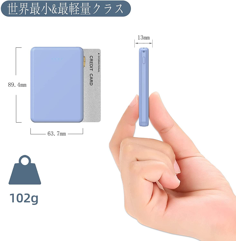 異常に指の長い人が宣伝する、アマゾンでSIXTHGU モバイルバッテリー 5000mah が半額。