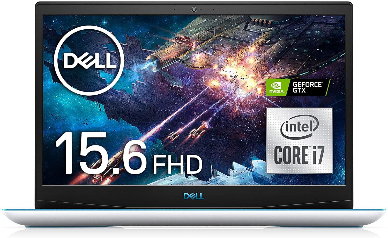 アマゾンでDell ゲーミングノートパソコン Dell G3 15 3500が15%OFF。Win10/15.6FHD/Core i7-10750H/16GB/512GB SSD/GTX1660Ti。