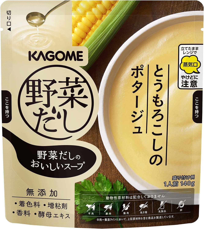 【誤表記?】アマゾンフレッシュで「カゴメ 野菜だしのおいしいスープ」が5個分が1個の価格で販売中。