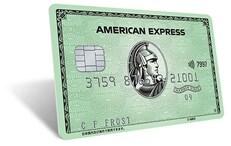 アメリカン・エキスプレス・カードで2万円以上でホテルに泊まると1万円OFF。1人3回まで。~12/29。