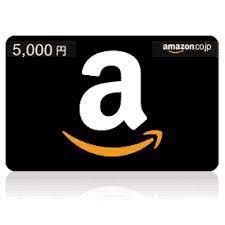 アマゾンギフト券・PayPay・LINE Pay300円以上が先着1万名にもれなく貰える。8/30~。