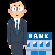 上司に物申した現実の半沢直樹は「5年以上自宅待機」「解雇通知で退職金なし」。悲しいなぁ。元行員はみずほ銀行をパワハラで提訴。